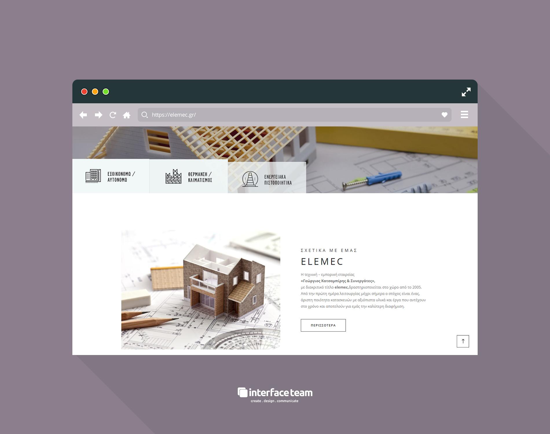 elemec by interface-team
